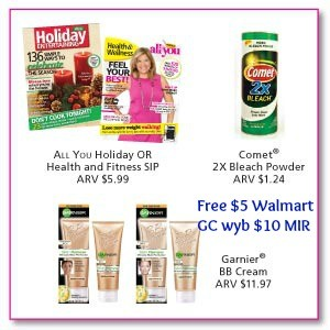 Free Walmart Gift Card $5 Value
