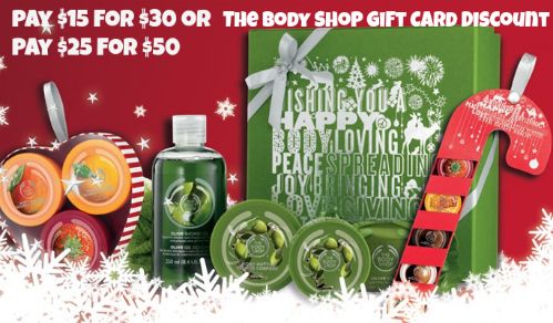 gift-card-discounts-the-body-shop
