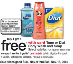 dial-bar-soap-sale-walgreens