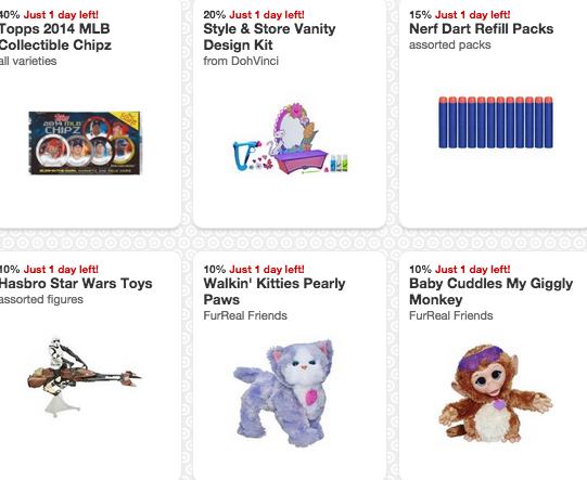 target-cartwheel-toy-coupons